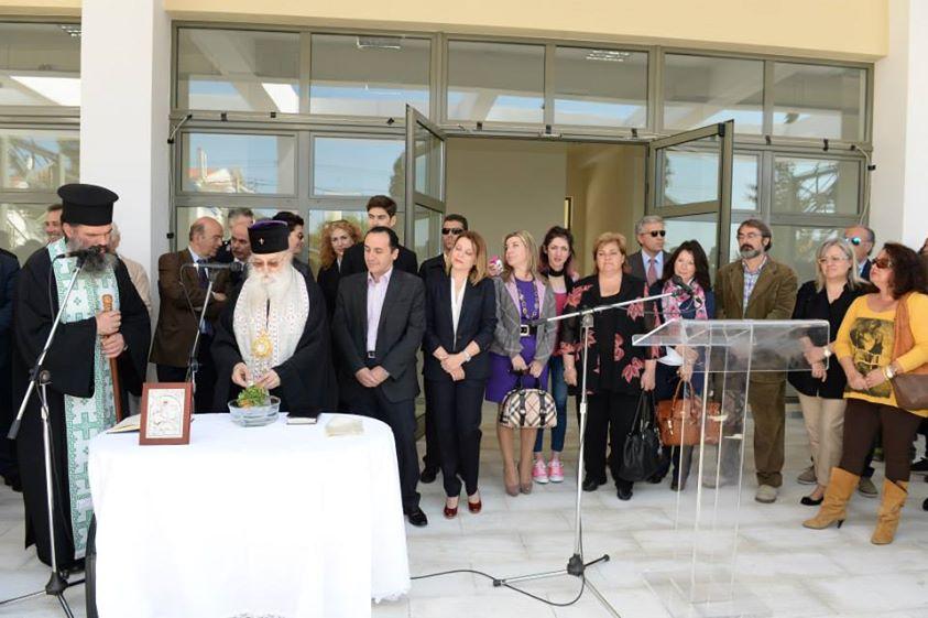 Βουλιαγμένη: Εγκαινιάστηκε σήμερα το νέο Γυμνάσιο (photo)